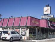Zig's Diner